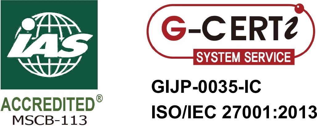 ISO/IEC 27001のロゴ